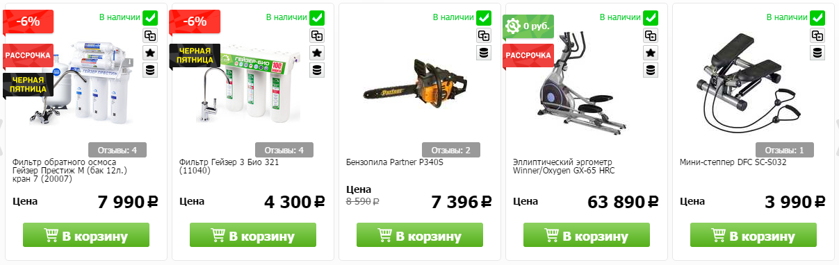 Купоны Techport в Узловой